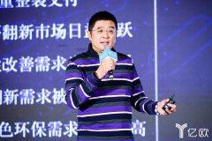 万华生态板业创始人郭兴田:前三十年为王,后三十年产品为王