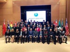中国企业再次领跑世界 天九共享集团美国公司开业