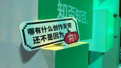 自媒体澳门博彩娱乐平台的又一波红利:五环外特供!