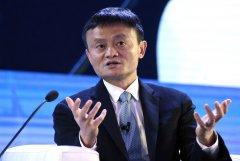 马云:中国还有三次巨大机会,未来的市场规模
