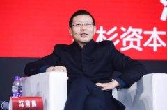 沈南鹏:投资很多时候是人性中一面和另一面的博