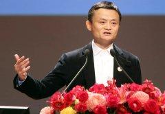 马云最新演讲:中国还有3次巨大的机会!(看