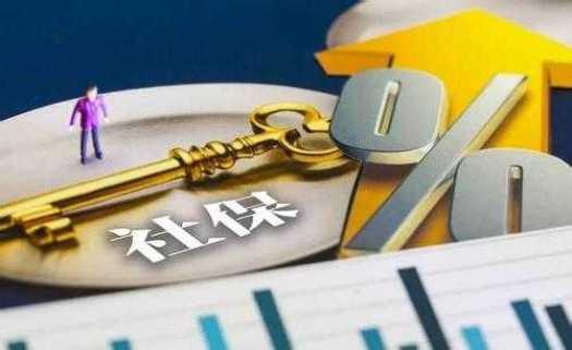 企帮帮小编细说:社保入税以后有哪些筹划社保的方式不可取