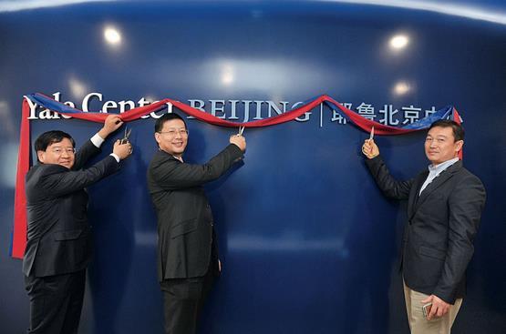 2014年10月27日,耶魯北京中心揭幕,沈南鵬是此項目的主要捐助者之一。來源:被訪者供圖