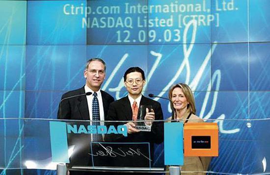 2003年,攜程在納斯達克上市,沈南鵬當時擔任攜程總裁兼CFO。來源:被訪者供圖