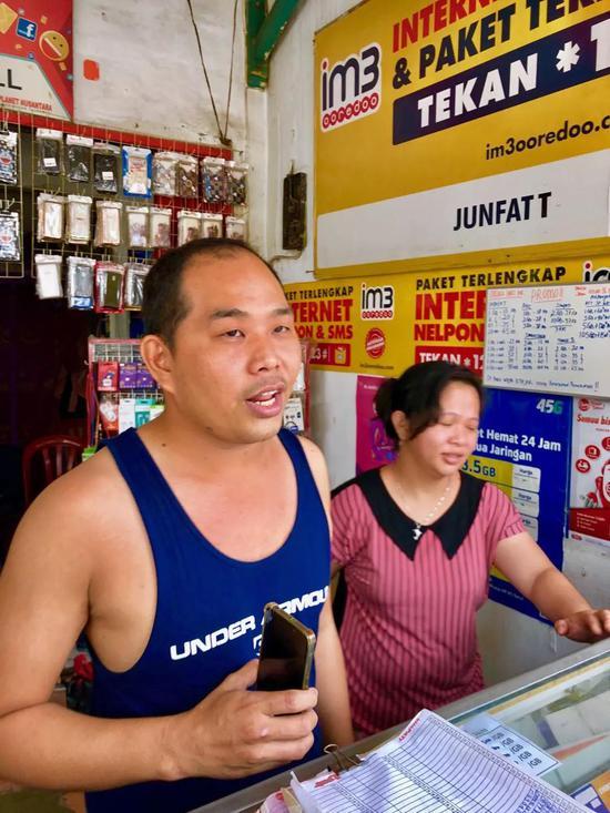 印尼县城老华人开的3C配件店