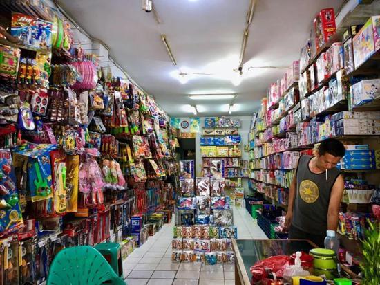 印尼县城老华人开的玩具店