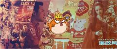 """被逆袭片""""拯救""""的春节档,下一次还会这么好运么?"""