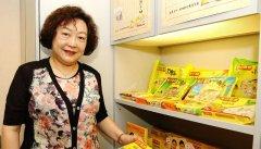 """创办""""湾仔码头""""的臧健和去世了,她把水饺从小摊卖到全球"""