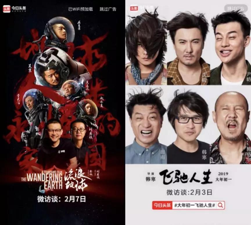 """春节档58亿票房刷新纪录:200亿曝光量""""破圈""""、音乐营销和情怀"""