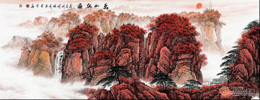 张利国画山水画作品《万山红遍》