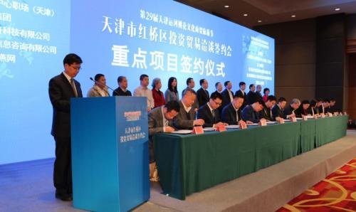 【噼里啪智能财税怎么样】噼里啪智能·财税打造首家全流程数字服务电商小镇落户天津
