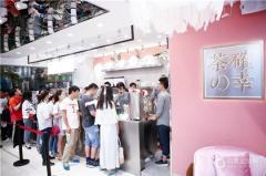 投资奶茶店需要多少费用,包括哪些方面?