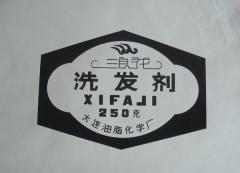 从大连油脂化学厂看近代中国北部日化注册送体验金娱乐网站的变化