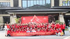 紫薇2019年战略发布会暨核能量拓客营荣耀盛启