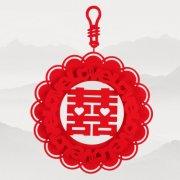 以创新重组传承文化 喜添乐节庆用品为人们带去美好祝福