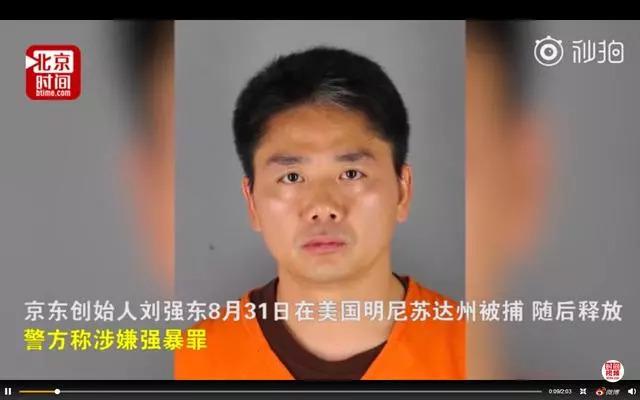 [西门庆是那个小说人物]西门庆都看不起刘强东