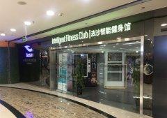 浩沙关店,传统健身房正在被抛弃