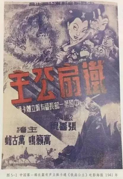 哪吒票房破7亿 中国动画电影巅峰、沉沦、复兴的风雨70年之作