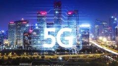 5G到底意味着什么?