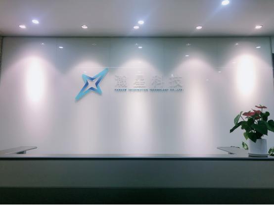小微医疗服务商瀚星科技获Pre-A轮1500万融资,持续为小医院提供
