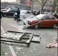 北京房山饭馆爆燃 爆燃现场曝光