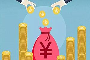大学生赚钱的40个方法有哪些?