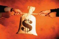 适合年轻人的网上赚钱项目有哪些?