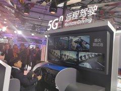 2019世界5G大会开幕 感受5G独特魅力