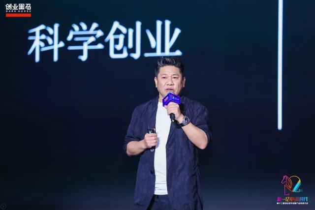小壶茶杜国珍:创业是门学问