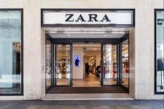 Zara创始人房产高达780亿 Zara创始人到底是个