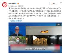 CNN记者时隔三个月重返武汉