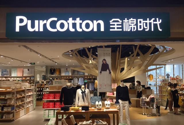 亏损2亿到年销30亿元,54岁创业的李建全,将全棉时代做成大生意