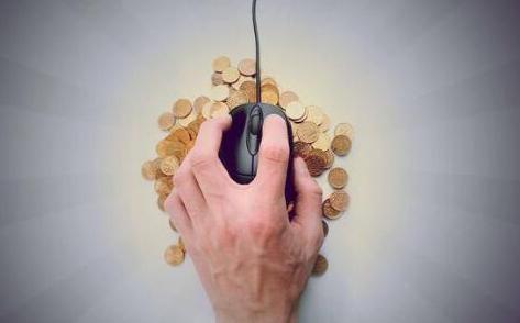 2020适合年轻人的网上赚钱项目有哪些?网络暴利赚钱方法大全