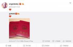 黄晓明baby结婚5周年无互动 怎么回事
