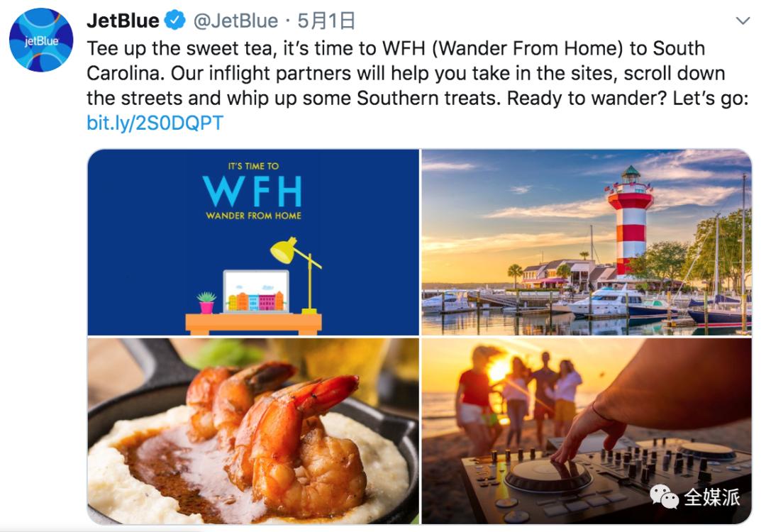 """旅游业遭遇重创,旅游类垂直媒体还""""香""""吗?"""