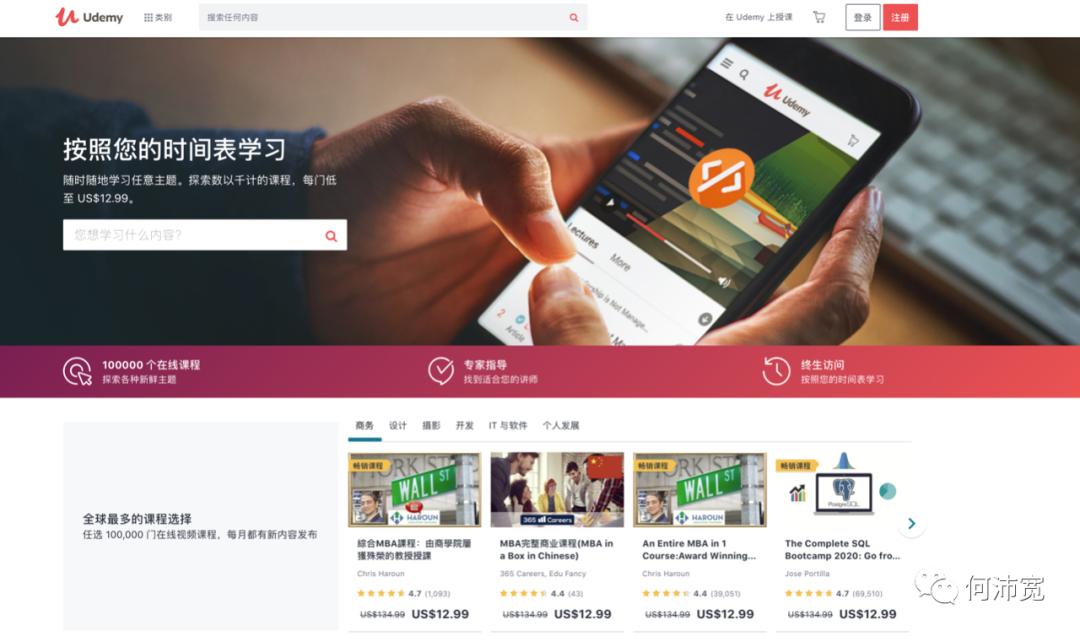 一个C2C课程网站估值20亿美圆(www.it810.com)