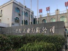 慕宁MN厨房烹饪用具携浙江工业大学谋共赢校企合作开拓融合