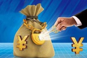 在网上赚钱的方法有哪些?网赚方法分享