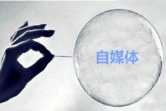 自媒jiao)迦ren)15�N��X方法是什(shi)cai)赐�哪走?��教(jiao)迦ren)如何��X你带路?
