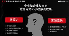 2021�@客新模式力量大,友客��(lai)�椭�中小企�I低(di)成(cheng)本(ben)�@客!
