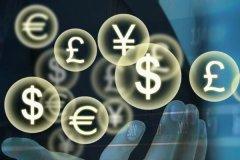 在网上怎么赚钱?有什么方式?