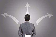 怎么找工作比较靠谱?这些方式让你少走弯路