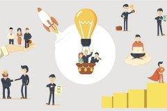 大学生如何培养创业能力?要着重注意这几个方面