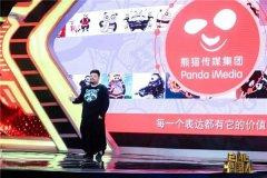 口碑铸就壁垒,《创业中国人》探索品牌升级之道