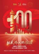 《@曼谷》杂志九周年+200期双喜临门!全球发行10万册特刊